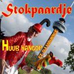 huub-hangop-stokpaardje-in-galop-dj-maurice-hoes